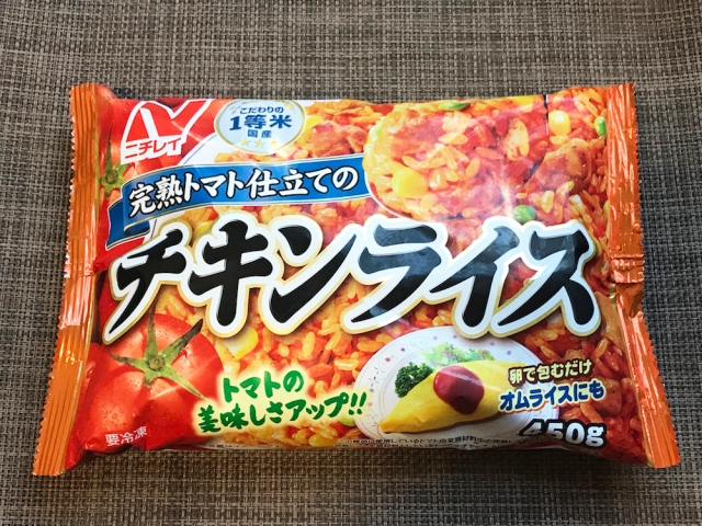 【冷食検証】ニチレイの「完熟トマト仕立てのチキンライス」は質より量 / 食べるなら卵を用意してオムライスにするべき