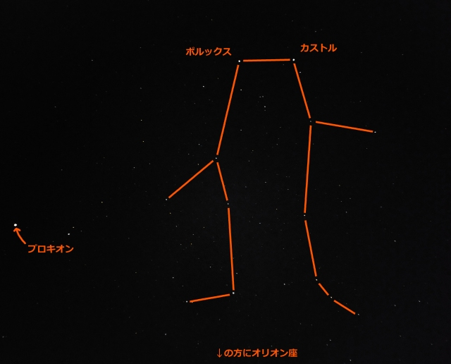 12月13日~14日はふたご座流星群を見よう! 21時以降からが好条件で1時間に最大40個以上も