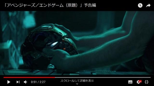 『アベンジャーズ / エンドゲーム』の初予告編動画を見た正直な感想 → これを観るまでは死ねない!