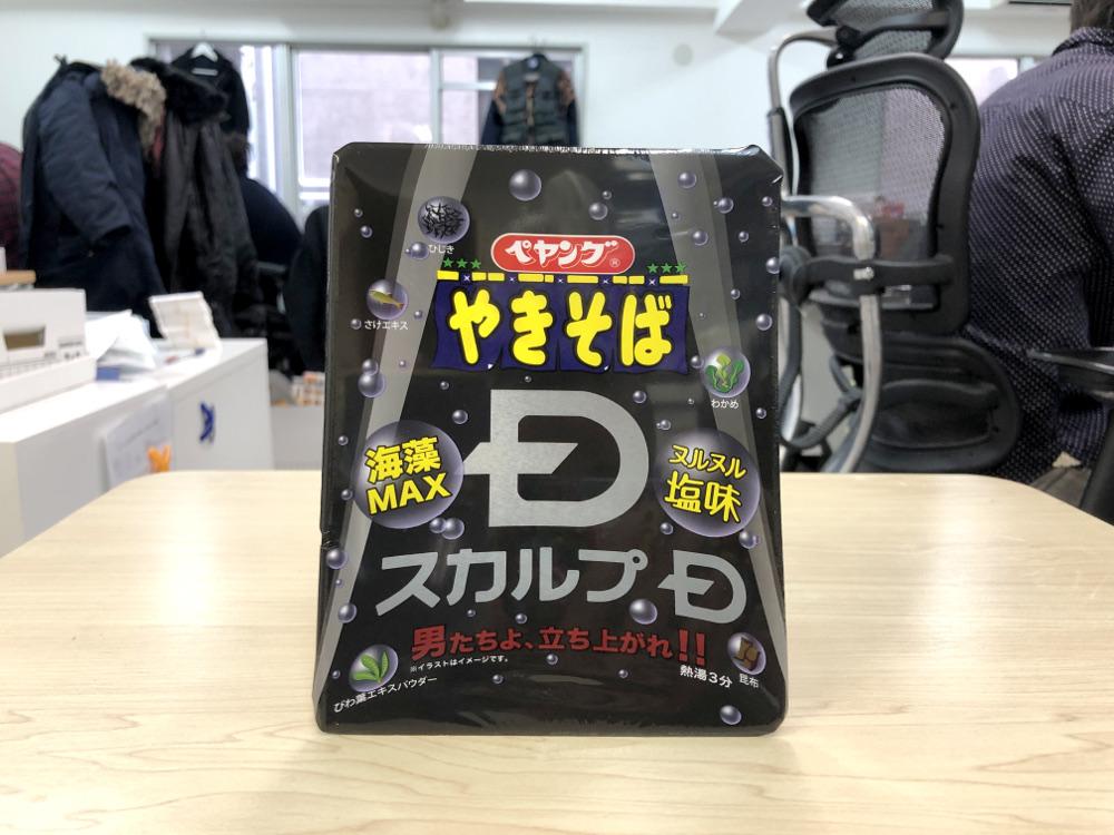 ペヤング アップル パイ 【実食】ペヤング アップルパイ味!?...