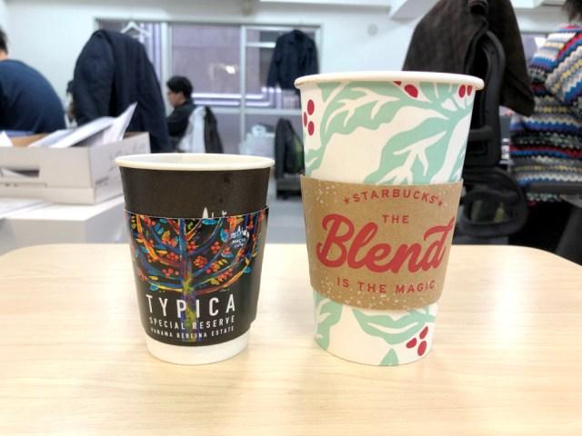 【超強気】1杯500円!「ローソンの超高級コーヒー」をスタバと飲み比べた結果…