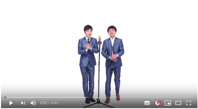 【ゼンチン】ジャルジャルがM-1決勝で披露した「国名分けっこ」がYouTubeに公開されてるぞ~ッ!!