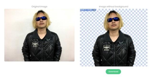 5秒で人物を切り抜き! ワンクリックでAIが透過画像を作ってくれるサイト「remove.bg」がフォトショップいらず