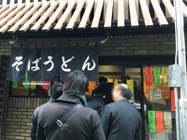 【行列】立ち食いそば界の安室奈美恵! 平成最後に閉店する水道橋『とんがらし』が別れを惜しむファンでごった返していた / 立ち食いそば放浪記:第138回
