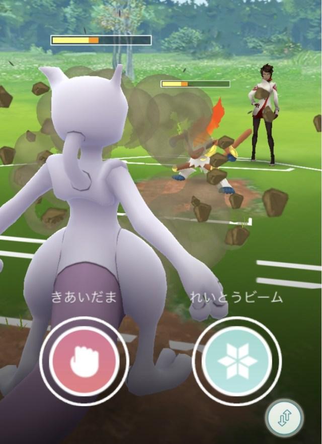 【ポケモンGO】トレーナーバトル、ついに始まる! 対人戦、遠距離戦、CP戦のやり方まとめ