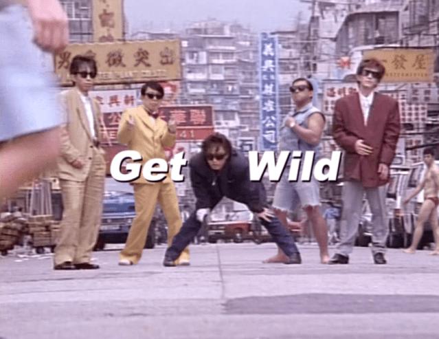 【衝撃】ダンディ坂野とスギちゃんの現在がとてつもなくGETでWILD