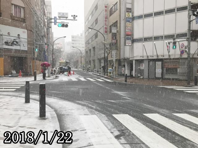 【悲報】1月31日の東京、天気予報に雪マークが出現! 乾燥を心配しすぎた冬将軍による犯行か……?