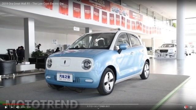 これは安い! 中国の車メーカーが約94万円の電気自動車を発売 / デザインもスペックも実用的で言うことなし!!