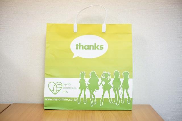 【2019年福袋特集】『大人のデパート M's(エムズ)』のレディース・カップル袋は即使用可能な振動に身を委ねる系!