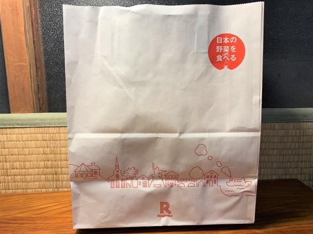 【2019年福袋特集】しれっと同封された「〇〇引換券」が嬉しい『リンガーハット』の福袋! 派手さはないが地味にありがたい~!!