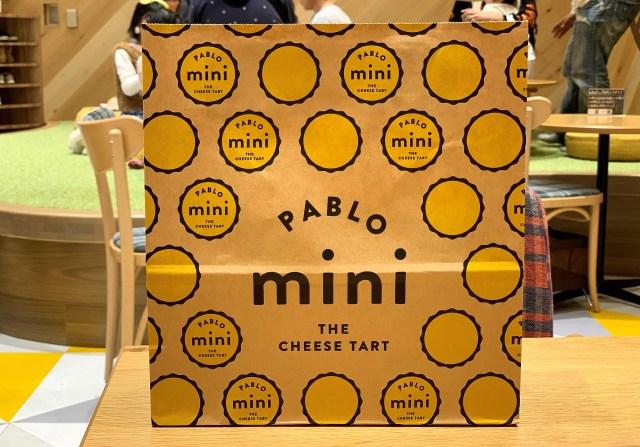 【2019年福袋特集】『PABLO(パブロ) mini』は「福袋というモノを買ってみたい人」にオススメ~! 気軽に購入可能な上、タルトがモリモリ入っているぞ!!