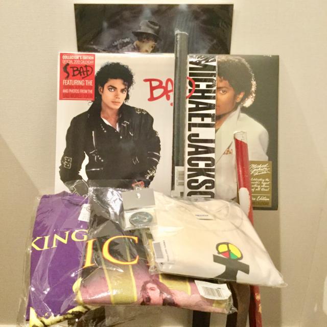 【2019年福袋特集】『マイケル・ジャクソン福袋』を買ったら「2018年のカレンダー」が入っていたでござる