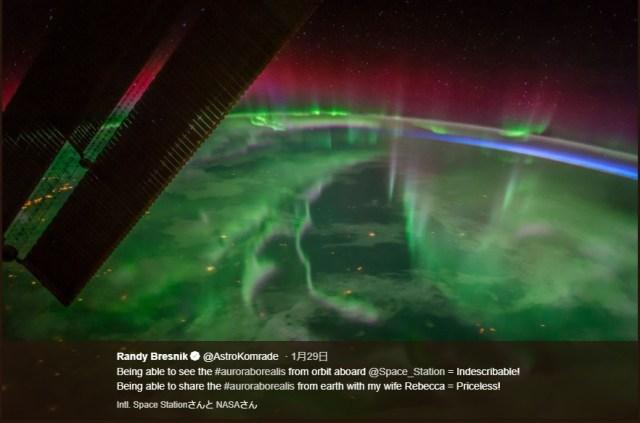 この世のものとは思えない美しさ! 宇宙飛行士が投稿した「宇宙から見たオーロラ」がヤバイ