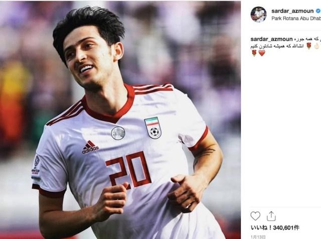 【アジアカップ2019】準決勝のイラン戦は「イランのメッシ」ことサルダル・アズムンに要注意! とにかく足が速い!!