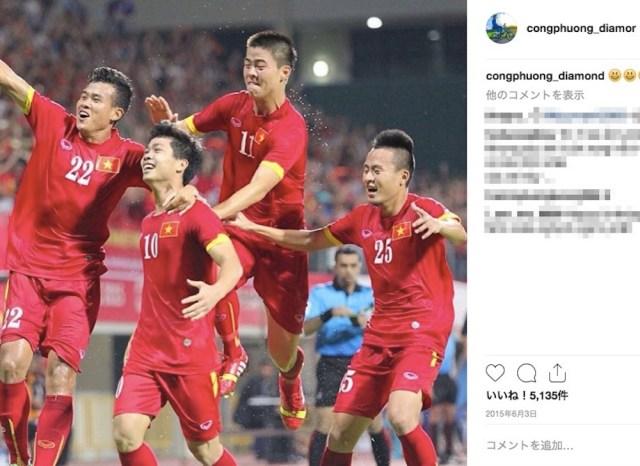 【アジアカップ2019】ベトナムとの準々決勝はこの選手に要注意! グエン・クアン・ハイ、そして「ベトナムのメッシ」ことグエン・コン・フオン