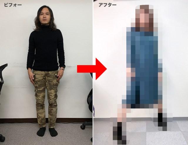 身長172cmでゴツめ体型の私がユニクロの「3Dニット」ワンピを着てみたところ… → もうゴリラだなんて言わせないってほどの高見えシルエットでルンルン♪