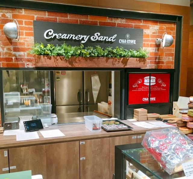 【国内唯一】渋谷にはコールドストーンクリーマリーのクッキーサンド専門店『クリーマリーサンド』が存在する