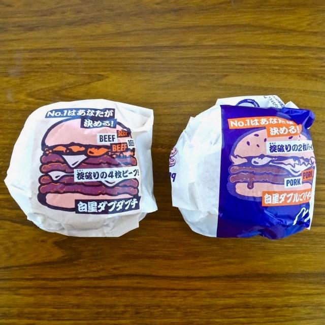 どっちがウマい? マクドナルドの新商品『白星ダブダブチ』と『白星ダブルてりやき』を食べ比べてみた