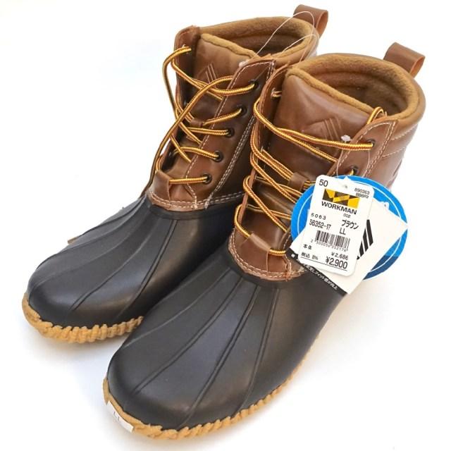高コスパで爆売れ中! ワークマンの「防寒ブーツ」を冬の北海道で使ってみたら実用性バツグンだった!!
