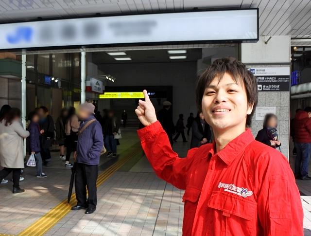 """【謎】西日本にやたら """"赤"""" を推している地域があるらしい → 現地に行って話を聞いてみたら納得しか生まれなかった話"""