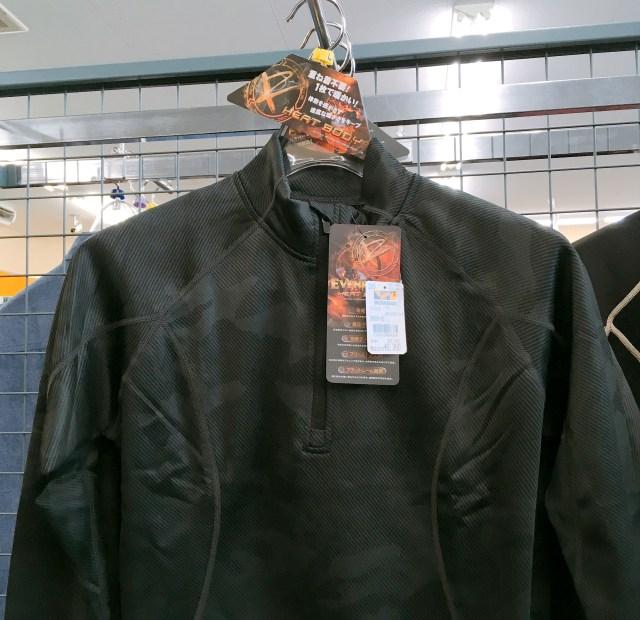 【重ね着不要だと!?】ワークマンの『ヒートボディ』シャツが万能すぎる! 暖かい・動きやすい・蒸れないの3拍子そろってる
