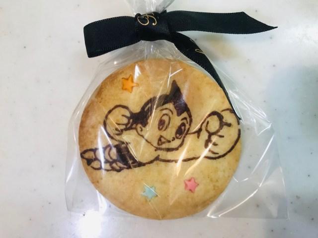【もうすぐバレンタイン】お金より手間暇かけて…イラストクッキーで本気の想いを伝えちゃおう!