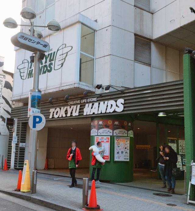 【2019年福袋特集】これは超お得だ!! 東急ハンズ1万円の「カバン福袋」は完全に買い!