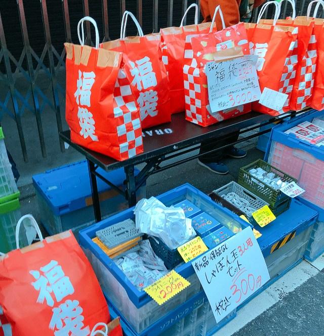 【2019年福袋特集】秋葉原で3000円のジャンク福袋を購入したら、心底失望した / もう昔のアキバじゃない……
