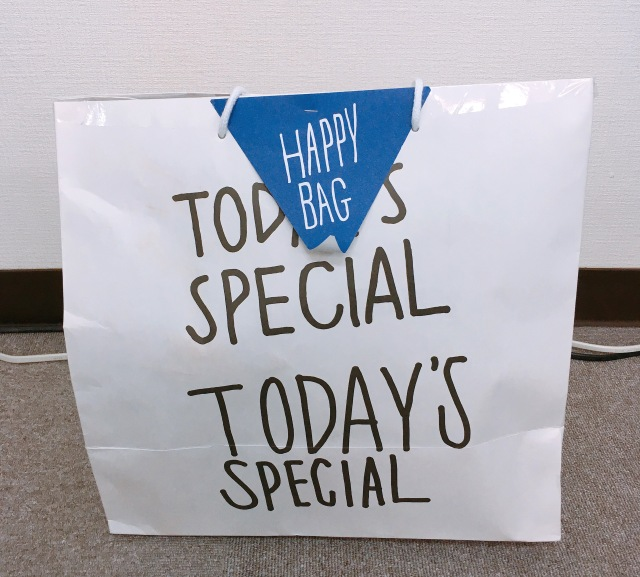 【2019年福袋特集】YOSHIKI・GACKTを夢中にさせたクッキーは入っているのか? 「TODAY'S SPECIAL」の5000円福袋を買ってみた!