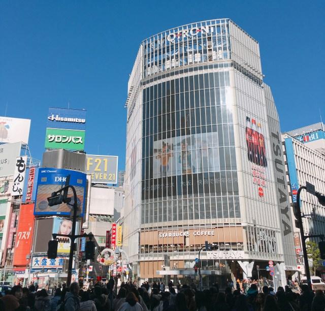 【2019年福袋特集】もっとも無難に渋谷系ファッションを着こなすならコレ! 旧109メンズ「WILD PARTY」の9800円福袋