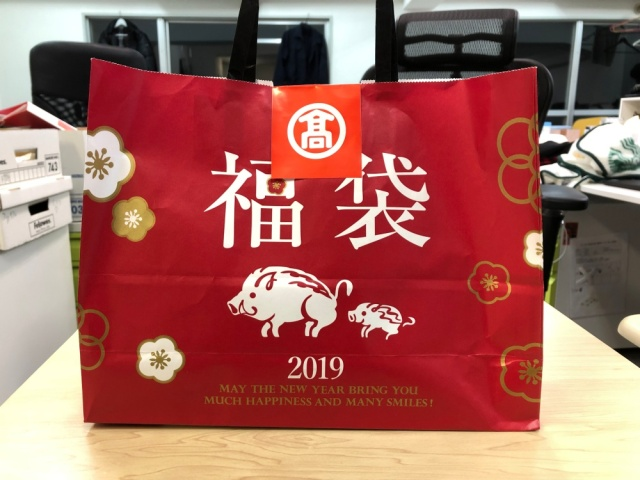 【2019年福袋特集】高級洋菓子メーカー「モロゾフ」の福袋がたったの1000円! ゴディバの福袋と中身を比べてみた