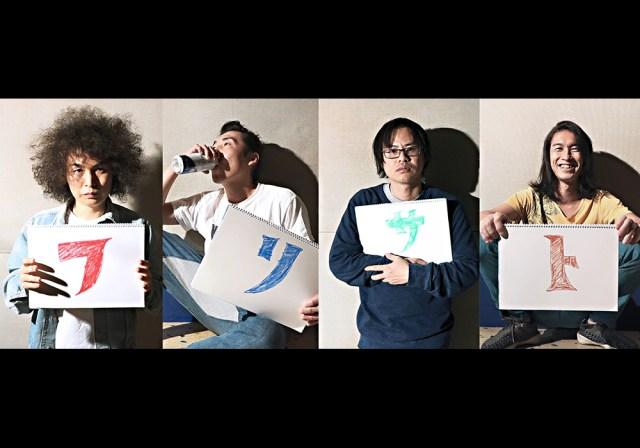 【挑戦】結成13年・平均年齢36.5歳のバンドが『ロックインジャパン2019』の新人オーディションにエントリーしてみた!