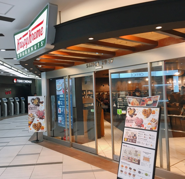 クリスピークリームドーナツが意地でもドーナツを食わせに来てる件「ドーナツグラタン」「ドーナツキッシュ」の販売をスタート