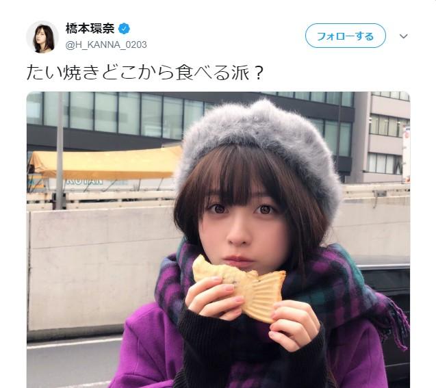 【悲報】橋本環奈さんが美少女すぎて人間をやめたくなる人が続出「たい焼きになりたい」「たい焼き、そこ代われよ」