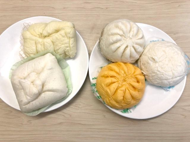 【ガチ検証】デイリーヤマザキの中華まん全部食う / 感動を禁じ得ない中華まんが1つあった