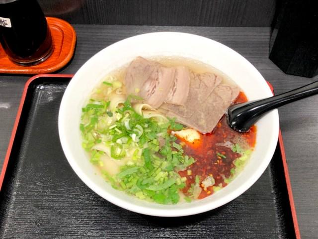 蘭州ラーメンの「スーパー極太麺」が想像の6倍くらい太くて笑った