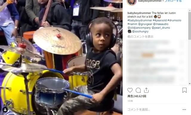 【衝撃動画】4歳児が楽器ショーでキレキレのドラムを披露してベーシストあ然! 圧倒的パフォーマンスで拍手喝采となる動画が天才すぎる