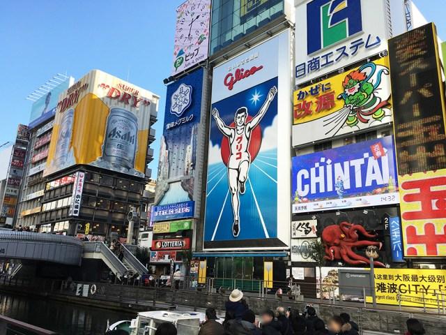 """東京人「大阪人の """"また遊ぼう"""" が意味不明。一度も遊んだことがないのに """"また"""" って何?」→ 大阪人の答え"""
