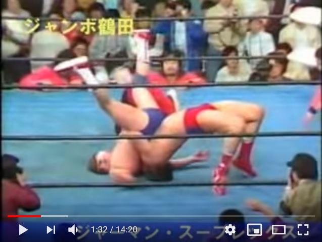 【衝撃格闘動画】平成も終わるけど「昭和プロレスの必殺技名鑑」がなかなかスゴい