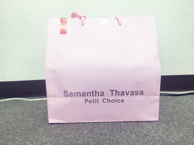 【2019年福袋特集】『サマンサタバサ』の福袋(1万800円)で注意すべきたった1つのこと