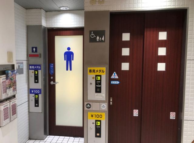 【存在が謎】無料トイレの近くにある「有料トイレ」って何なの? 気になるから利用してみた / 東京駅・キッチンストリートで発見(最高のお手洗いを求めて:第2回)