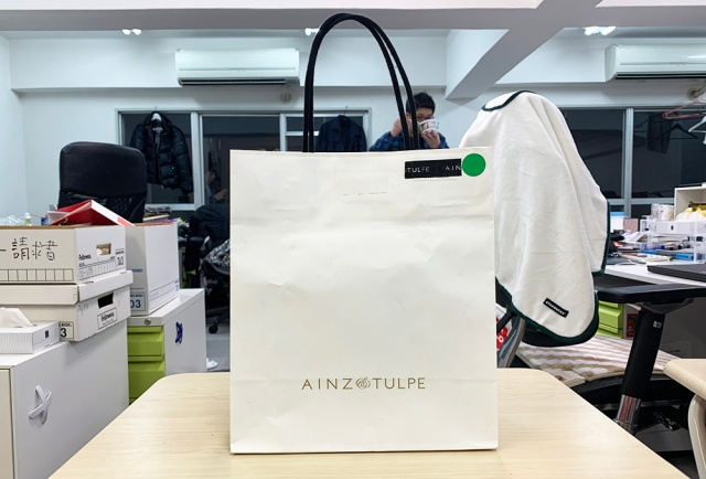 【2019年福袋特集】美容&健康のドラッグストア「アインズ&トルペ」に福袋が売ってたよ〜♪ とりあえず3000円のを買ってみたら…