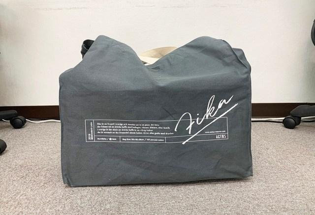 【2019年福袋特集】のけぞるような意識の高さを期待して、ACTUS(アクタス)の福袋『FIKA(1万4040円)』を買ってみたが…