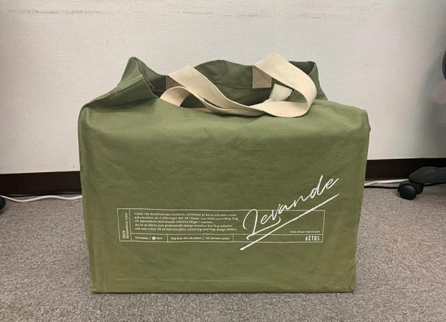 【2019年福袋特集】大歓喜! ACTUSのリビング福袋『LEVANDE(1万4040円)』の中には、いかにもアクタスらしい意識高めの商品が入ってた!!
