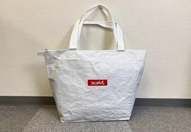 【2019年福袋特集】X-girl(エックスガール)の福袋は1万6200円と高価じゃが、それに見合った価値アリでござる