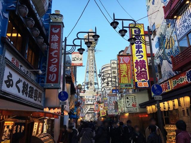 大阪人が初めて「通天閣」に登ってみた結果 → 地下1階で帰りそうになった