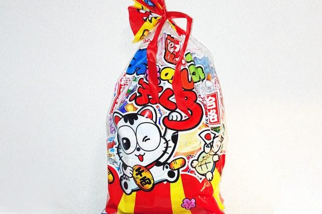 【2019年福袋特集】ヤマダ電機『LABI1日本総本店池袋』に開店前から並んでわざわざお菓子の福袋(1000円)を買うに至った複雑な経緯
