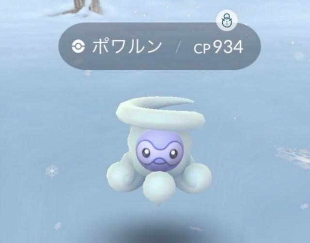 【ポケモンGO】夕方以降、関東地方に雪が降るかも! ついに「ゆきポワルン」来るゥゥゥウウウ!?