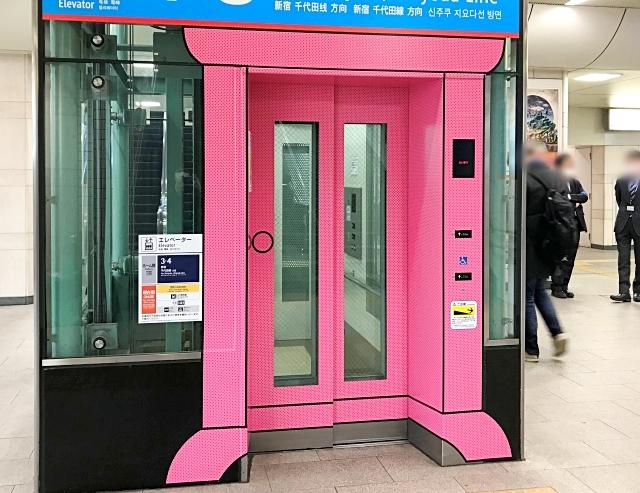 【話題】小田急線の登戸駅が「ドラえもん」仕様になっていて可愛すぎる! ついに『どこでもドア』の中に入れる日が来たぞ!!
