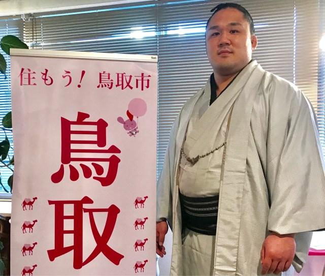 住みたい田舎ランキング総合一位! 鳥取市の『移住促進イベント』に行ってきた / 市長と地元出身の関取を直撃!